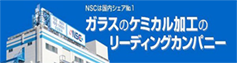 NSC Co., Ltd.