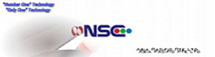 NSC Asia Pacific Pte Ltd