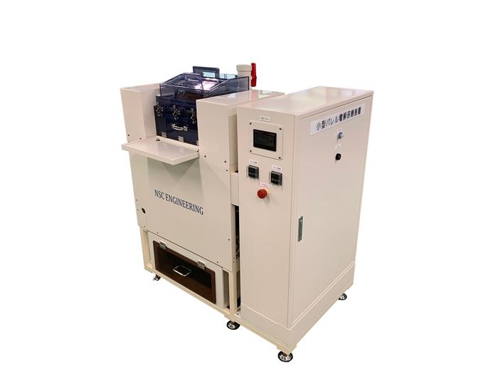 小型バレル電解研磨機