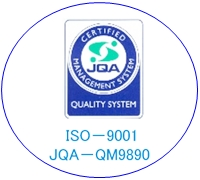 Our ISO9001 certified logo mark