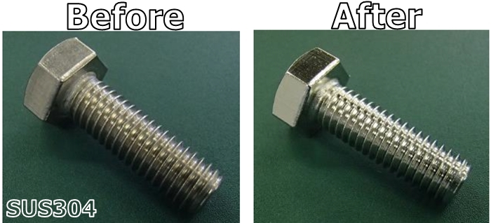 小型バレル電解研磨機で処理したボルト