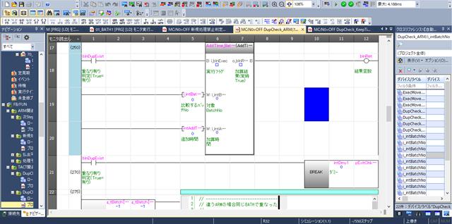 NSCエンジニアリングのPLCソフト設計:ラダー図(例)